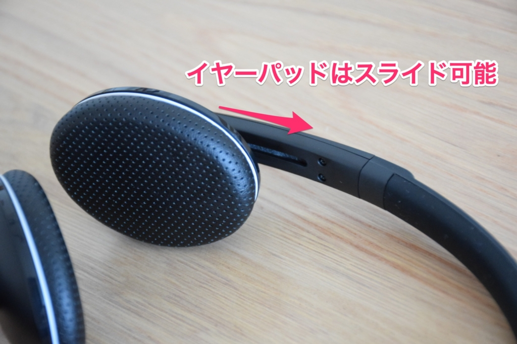 Sennheiser SC 165 USB-C(イヤーパッドをスライドさせる)