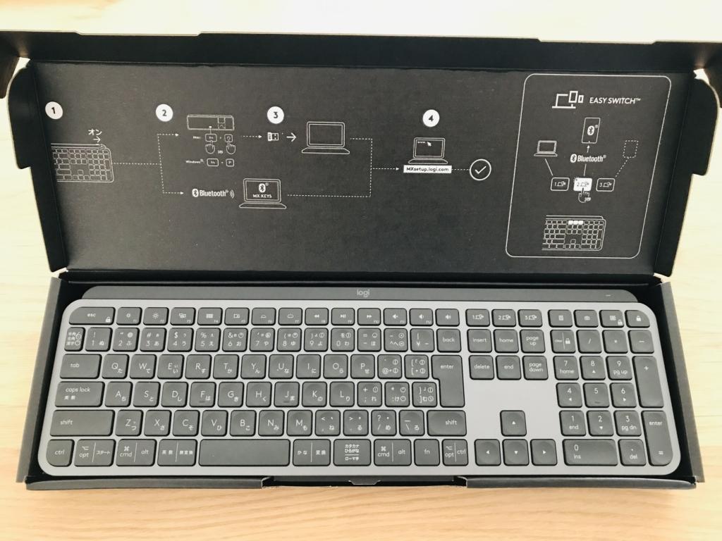 MX Keys KX800の開封