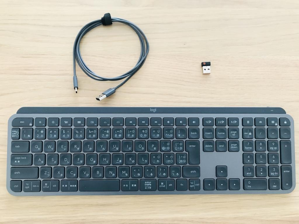 MX Keys KX800の付属品