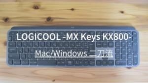 MX Keys KX800